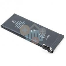 Baterija Apple iPhone 4