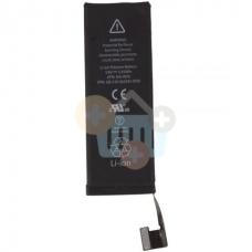 Baterija Apple iPhone 5 +++ TOP Saugumas