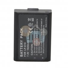 Baterija Canon LP-E10