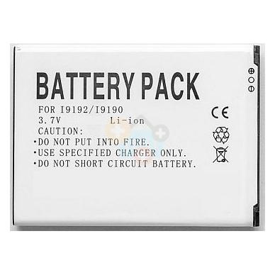 Baterija Samsung Galaxy S4 mini (i9192 )