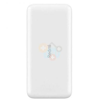 Išorinė baterija Xiaomi Mi Redmi Power Bank 10000 mAh +++ TOP Balansas