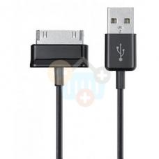 Kabelis USB - Samsung 30 pin, 1.5m