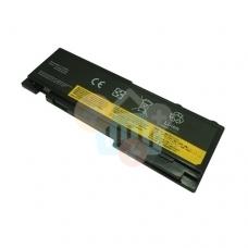 Nešiojamo kompiuterio baterija LENOVO 42T4844, 4400mAh