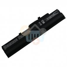 Nešiojamo kompiuterio baterija MSI BTY-S12, 5200mAh