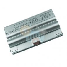 Nešiojamo kompiuterio baterija SONY VGP-BPS8, 4400mAh